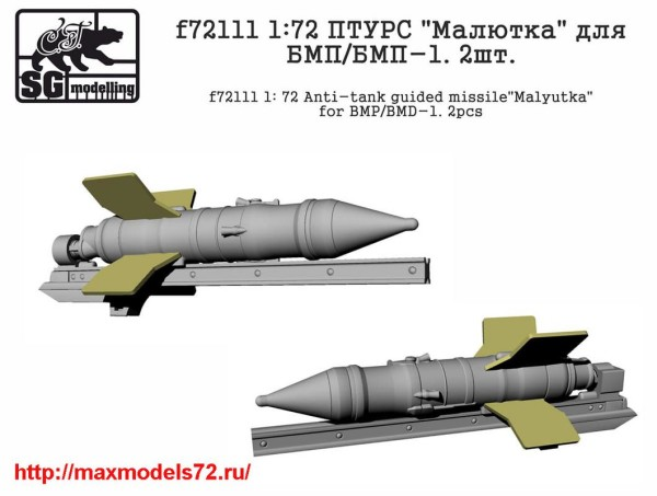 "Penf72111   1:72 ПТУРC ""Малютка"" для БМП/БМП-1. 2шт.            Penf72111 1: 72 Аnti-tank guided missile""Malyutka"" for BMP/BMD-1. 2pcs (thumb41631)"