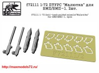 Penf72111   1:72 ПТУРC «Малютка» для БМП/БМП-1. 2шт.            Penf72111 1: 72 Аnti-tank guided missile»Malyutka» for BMP/BMD-1. 2pcs (attach1 41631)