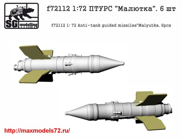 "Penf72112   1:72 ПТУРC ""Малютка"". 6 шт                  Penf72112 1: 72 Аnti-tank guided missiles""Malyutka. 6pcs (thumb41634)"