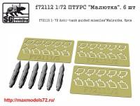 Penf72112   1:72 ПТУРC «Малютка». 6 шт                  Penf72112 1: 72 Аnti-tank guided missiles»Malyutka. 6pcs (attach1 41634)