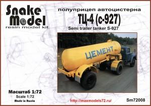 SM72008   Полуприцеп автоцистерна ТЦ-4 (с-927)   Semi trailer tanker S-927 (thumb41583)