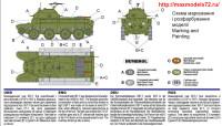 UMT679   Experimental command tank KBT-7   Экспериментальный командирский танк КБТ-7 (attach1 39206)
