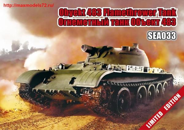 ZebSEA033-1   Огнеметный танк Объект 483 (thumb41600)