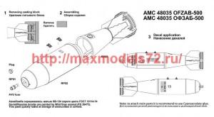 АМС 48035   ОФЗАБ-500, оскологно-фугасно-зажигательная авиабомба калибра 500 кг (в комплекте две бомбы). (attach2 40319)