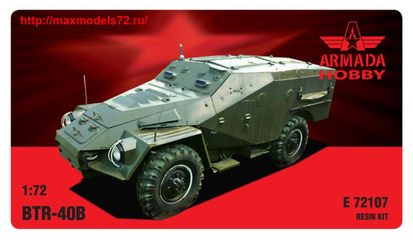 AME72107   BTR-40B Soviet Armoured Car Resin kit (thumb40335)