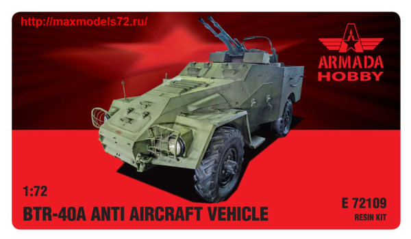 AME72109   BTR-40 SPAAG ZPTU-2 AA Armoured Car resin kit (thumb40337)