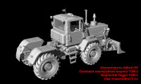 AMinA100   Полковая землеройная машина ПЗМ-2  Regimental Digger PZM-2 (attach2 40170)