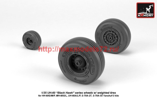 AR AW35303   1/35 UH-60 Black Hawk wheels w/ weighted tires (thumb41176)