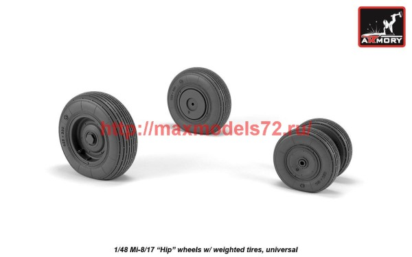 AR AW48038   1/48 Mil Mi-8/17 Hip wheels (thumb41191)