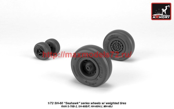 AR AW72333   1/72 SH-60 Seahawk wheels w/ weighted tires (thumb41240)