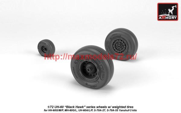 AR AW72334   1/72 UH-60 Black Hawk wheels w/ weighted tires (thumb41245)