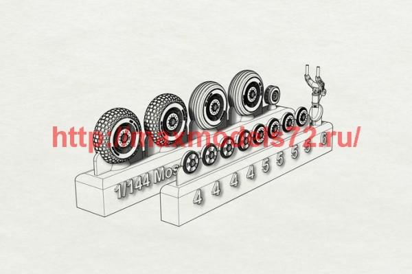 BRL144153   Mosquito wheels (thumb40773)