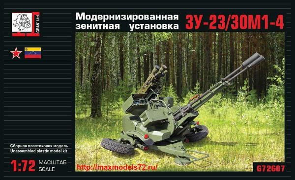 Gr72607   Зенитная ракетно-пушечная установка   Зу 2х23/30 М1-4   (фото-травление) (thumb40552)