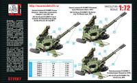 Gr72607   Зенитная ракетно-пушечная установка   Зу 2х23/30 М1-4   (фото-травление) (attach1 40552)