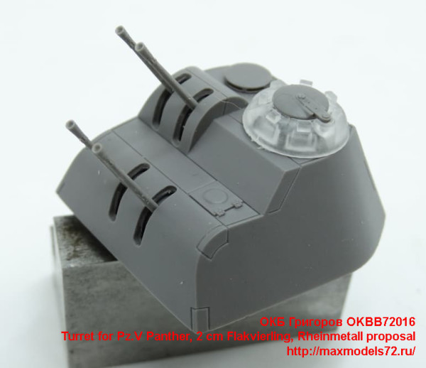 OKBB72016   Turret for Pz.V Panther, 2 cm Flakvierling, Rheinmetall proposal (thumb41864)