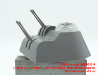 OKBB72016   Turret for Pz.V Panther, 2 cm Flakvierling, Rheinmetall proposal (attach1 41864)