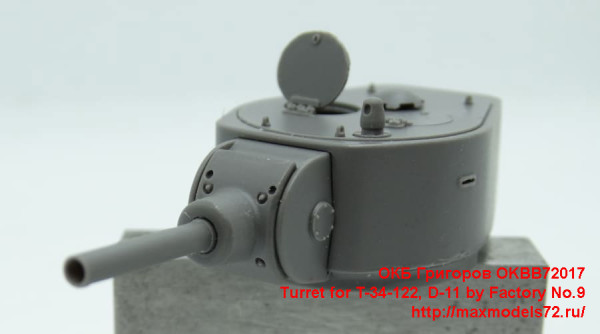 OKBB72017   Turret for T-34-122, D-11 by Factory No.9 (thumb41871)