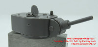 OKBB72017   Turret for T-34-122, D-11 by Factory No.9 (attach1 41871)