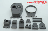 OKBB72017   Turret for T-34-122, D-11 by Factory No.9 (attach6 41871)