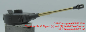 """OKBB72018   Turret for Pz.VI Tiger I (H) and (P), initial """"low"""" turret (thumb41879)"""