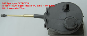 """OKBB72018   Turret for Pz.VI Tiger I (H) and (P), initial """"low"""" turret (attach5 41879)"""