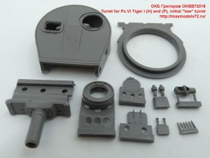 """OKBB72018   Turret for Pz.VI Tiger I (H) and (P), initial """"low"""" turret (attach6 41879)"""