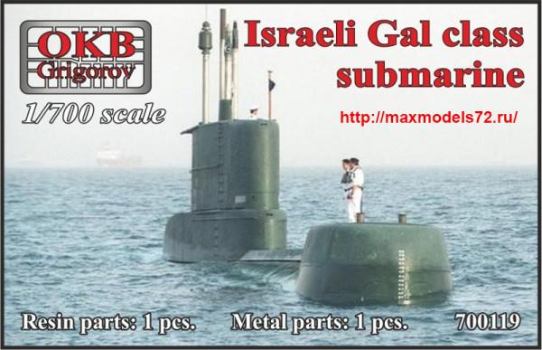 OKBN700119   Israeli Gal class submarine (thumb41304)