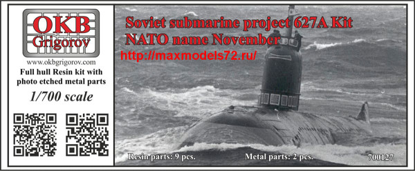 OKBN700127   Soviet submarine project 627A Kit (NATO name November) (thumb41853)