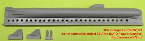 OKBN700127   Soviet submarine project 627A Kit (NATO name November) (attach1 41853)