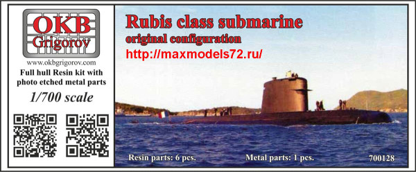 OKBN700128   Rubis class submarine, original configuration (thumb41859)