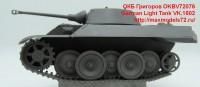 OKBV72076   German Light Tank VK.1602 (attach10 42584)