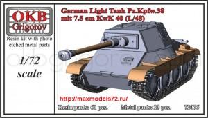 OKBV72077   German Light Tank Pz.Kpfw.38 mit 7.5 cm KwK 40 (L/48) (thumb42597)