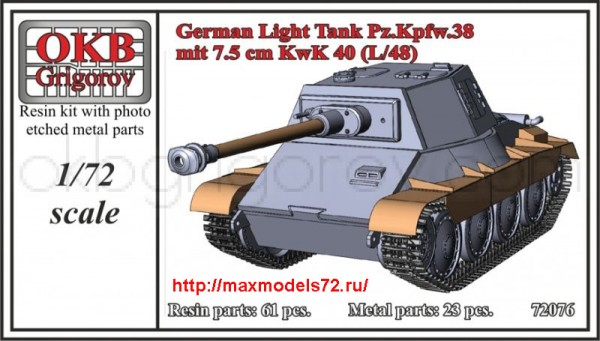 OKBV72077   German Light Tank Pz.Kpfw.38 mit 7.5 cm KwK 40 (L/48) (thumb42597)