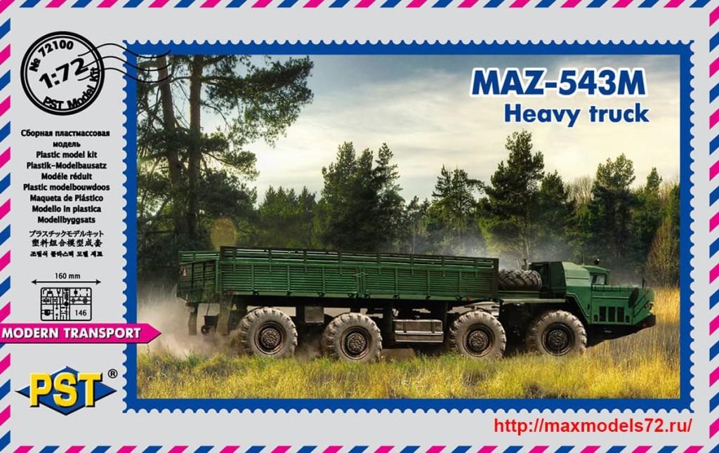 PST72100 МАЗ-543М MAZ-543M heavy truck (thumb39492)