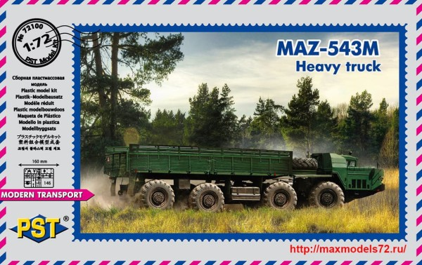 PST72100   МАЗ-543М   MAZ-543M heavy truck (thumb39492)