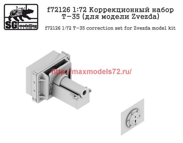 Penf72126 1:72 Коррекционный набор Т-35 (для модели Zvezda)          Penf72126 1:72 T-35 correction set for Zvezda model kit (thumb40913)