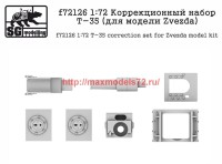 Penf72126 1:72 Коррекционный набор Т-35 (для модели Zvezda)          Penf72126 1:72 T-35 correction set for Zvezda model kit (attach2 40913)
