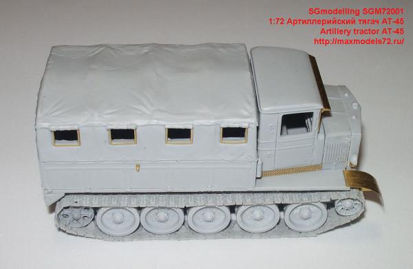 SGM72001   1:72 Артиллерийский тягач АТ-45   Artillery tractor АТ-45 (thumb41609)