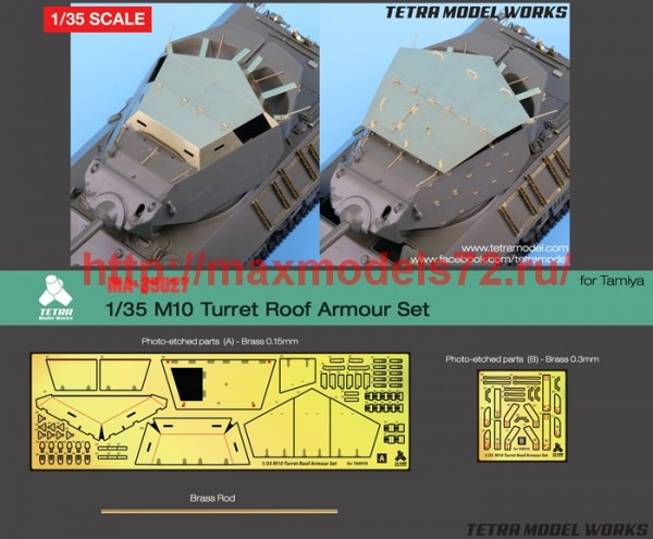 TetraMA-35027   1/35 M10 Turret Roof Armour Set for Tamiya (thumb42740)