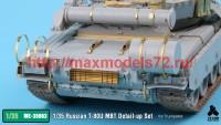 TetraME-35063   1/35 Russian T-80U MBT Detail-up Set for Trumpeter (attach5 41094)