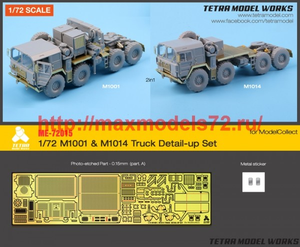 TetraME-72015   1/72 M1001 & M1014 Truck Detail-up Set for ModelCollect (thumb42718)