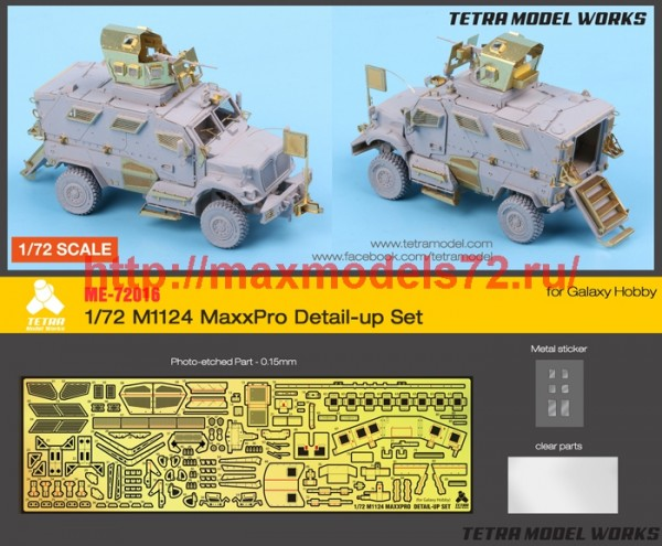 TetraME-72016   1/72 M1124 MaxxPro Detail-up Set for Galaxy Hobby (thumb42729)
