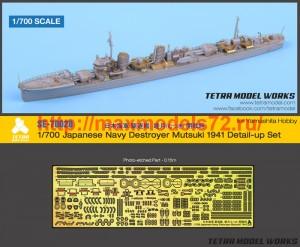 TetraSE-70028   1/700 Japanese Navy Destroyer Mutsuki 1941 for Yamashita Hobby (thumb42759)
