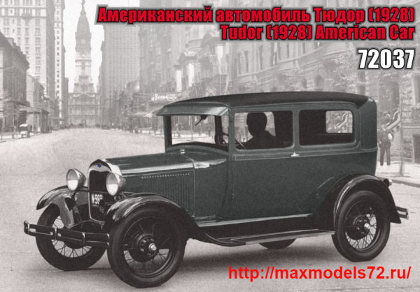 ZebZ72037   Американский автомобиль Тюдор (thumb41387)