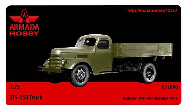 AME72060   ZiS-150 TRUCK (thumb40331)