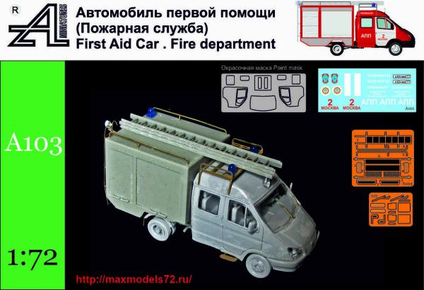 AMinA103   Автомобиль первой помощи (пожарная служба)  First aid car. Fire department. (thumb40418)