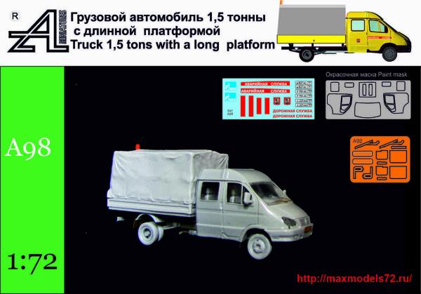 AMinA98   Грузовой автомобиль 1,5 тонны с длинной платформой.  Truck 1,5 tons with a long platform. (thumb40416)