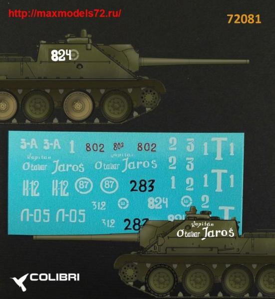 CD72081   Су-85 Part I (thumb40924)