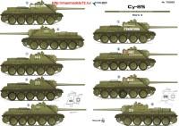 CD72082   Су-85 Part II (attach1 40928)
