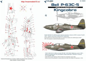CD72084   P-63C-5 Kingkobra in USSR (thumb40935)